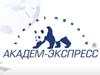 АКАДЕМ-ЭКСПРЕСС, представитель DHL Челябинск