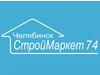 СТРОЙМАРКЕТ74, интернет-магазин строительных материалов Челябинск