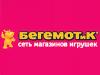 БЕГЕМОТИК магазин Челябинск