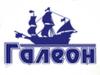 ГАЛЕОН ТРЕЙД многопрофильная компания Челябинск