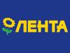 ЛЕНТА гипермаркет Челябинск