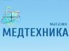 МЕДТЕХНИКА интернет-магазин Челябинск