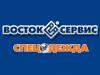 ВОСТОК СЕРВИС спецодежда Челябинск