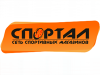 СПОРТАЛ интернет-магазин Челябинск