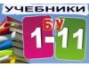 АЛЬТЕРНАТИВА книжный магазин Челябинск