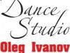 Dance Studio Олега Иванова Челябинск