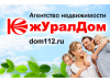 ЮжУралДом, агентство недвижимости Челябинск