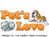 Pet's Love, интернет-магазин зоотоваров Челябинск