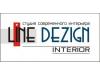 LINE DEZIGN, дизайн студия Челябинск